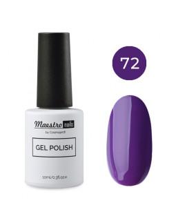Гель-лак Maesto nails №72 - 10 мл