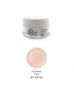 BOYA Акриловая пудра Acrylic Powder (Pink) 15г BY-AP-03A
