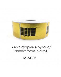 BOYA Формы Золотые узкие (нижние) BY-NF-05