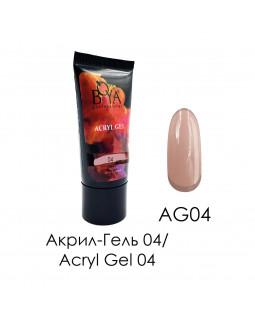 BOYA  AcrylGel 004 30мл BY-AG-04A